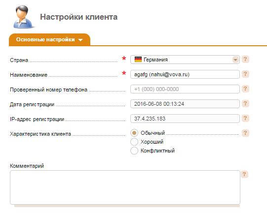 1nya.ru/21/iUnvq.png